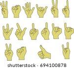 finger | Shutterstock .eps vector #694100878