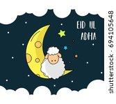 eid mubarak or eid al adha... | Shutterstock .eps vector #694105648