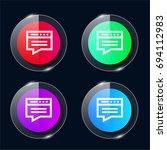 blog four color glass button ui ...