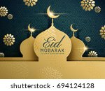 eid mubarak greeting design ... | Shutterstock .eps vector #694124128