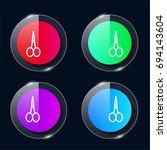 scissors four color glass...