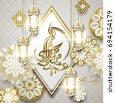 eid al adha mubarak calligraphy ... | Shutterstock .eps vector #694154179