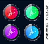 ice cream four color glass...