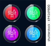 family four color glass button...