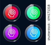 idea four color glass button ui ...