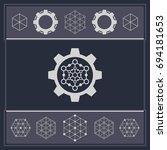 gear and hexagon sign.... | Shutterstock .eps vector #694181653