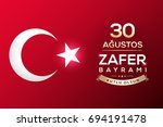 republic of turkey national... | Shutterstock .eps vector #694191478