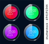 user four color glass button ui ...