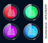 cityscape four color glass...