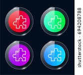 puzzle four color glass button...
