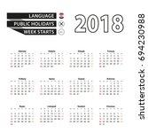 2018 calendar in croatian... | Shutterstock .eps vector #694230988
