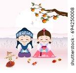 korean happy autumn festivals.... | Shutterstock .eps vector #694250008