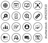 set of 16 engine icons set... | Shutterstock .eps vector #694252510