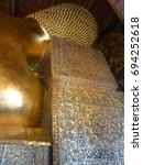 Small photo of Wat Pho's Nirvana Buddha