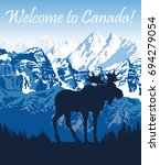 vector moose in mountains | Shutterstock .eps vector #694279054