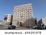bank sohar office in the ruwi... | Shutterstock . vector #694291978
