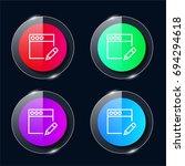 browser four color glass button ...