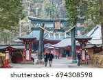 Stock photo shrine shinto at nikko world heritage in japan 694308598
