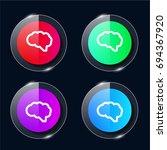 brain four color glass button...