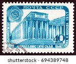 ussr   circa 1957  a stamp... | Shutterstock . vector #694389748
