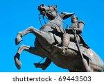 Andrew Jackson On Horseback...