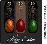 vector illustrated easter price ... | Shutterstock .eps vector #69451165