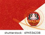 dawn new year's cards japanese... | Shutterstock .eps vector #694536238