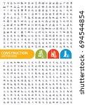 construction icon set vector   Shutterstock .eps vector #694544854