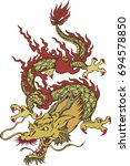 asian dragon. vector... | Shutterstock .eps vector #694578850