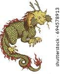 asian dragon. vector... | Shutterstock .eps vector #694578913