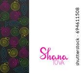 rosh hashana greeting card with ...   Shutterstock .eps vector #694611508