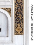 Small photo of JANUARY 11,2010 ISTANBUL.Detail from Harem section of the Topkapi Palace