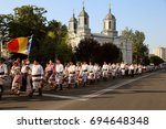 tulcea  romania   august 08 ... | Shutterstock . vector #694648348
