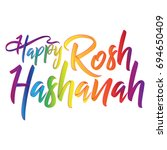 happy rosh hashanah hand drawn... | Shutterstock .eps vector #694650409