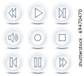 walkman web icons  white glossy ... | Shutterstock .eps vector #69470470