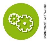 vector mental health  gears ... | Shutterstock .eps vector #694769800