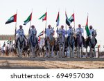 sheikh zayed heritage festival... | Shutterstock . vector #694957030