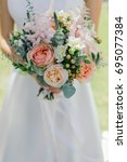 bride flowers. a wedding... | Shutterstock . vector #695077384