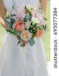 bride flowers. a wedding...   Shutterstock . vector #695077384