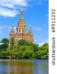 Russia  Peterhof And The Church ...