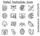 digital data technology icon... | Shutterstock .eps vector #695115478