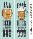 vector banner for beer pub in a ... | Shutterstock .eps vector #695153854