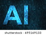 artificial intelligence... | Shutterstock . vector #695169133