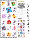 educational math puzzle for... | Shutterstock .eps vector #695179363