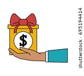 gift box with money icon image  | Shutterstock .eps vector #695194414