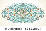 elegant element  arabesque for... | Shutterstock . vector #695218924