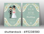 wedding invitation card... | Shutterstock .eps vector #695238580