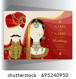 wedding invitation card... | Shutterstock .eps vector #695240950