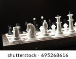 chess pieces on the board ... | Shutterstock . vector #695268616