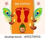 happy dhanteras wallpaper... | Shutterstock .eps vector #695270953